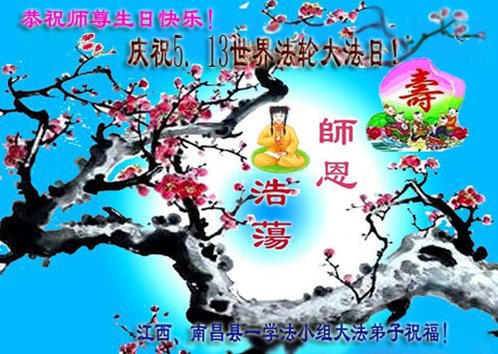 Поздравления с днем рождения от китайцев ху и ли