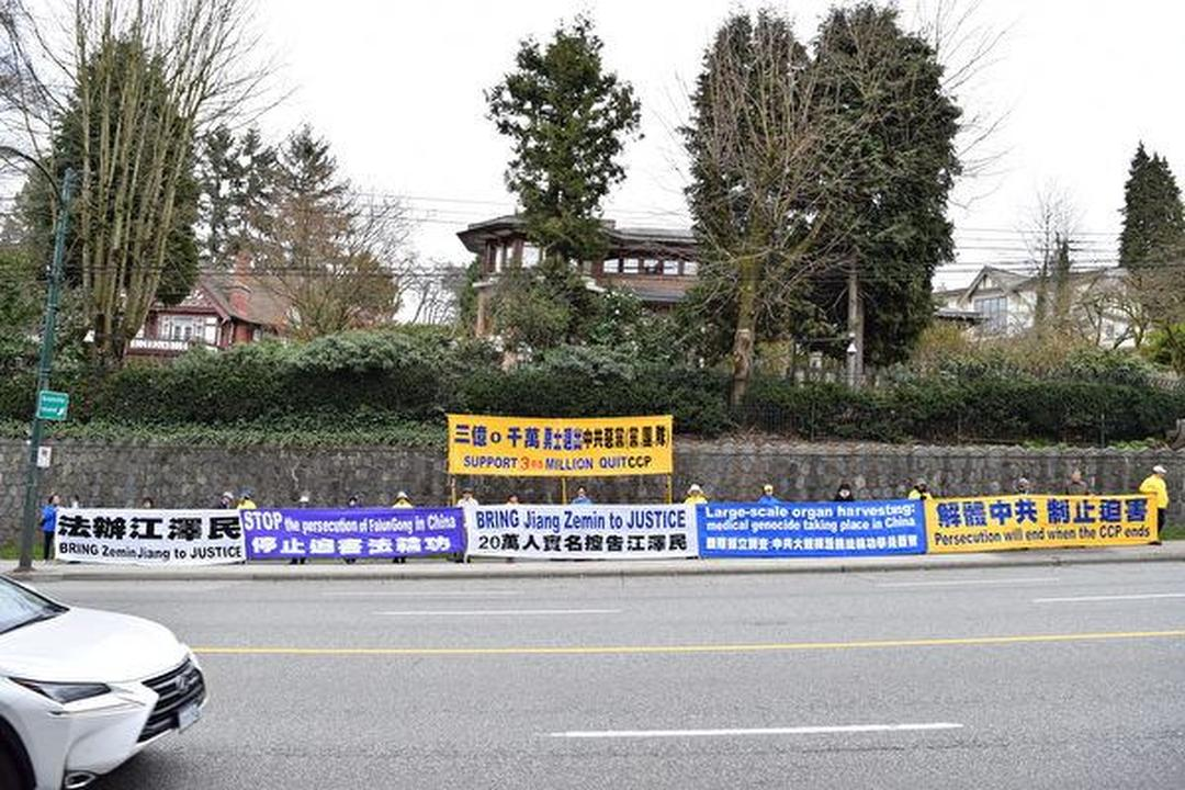 Vancouver falun gong practitioners support 300 million for Vancouver parade of homes
