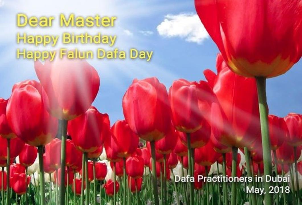 Video greetings falun dafa practitioners around the world send falun dafa practitioners from dubai united arab emirates respectfully wish master a happy birthday m4hsunfo