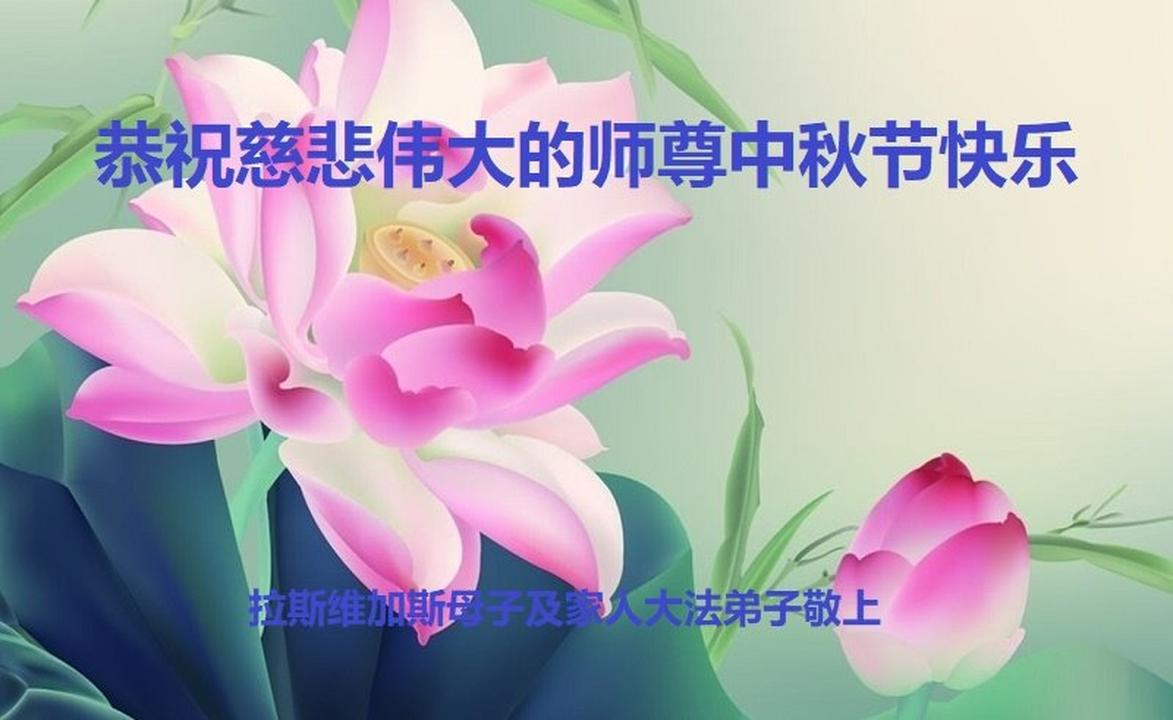 Falun Dafa Practitioners From 20 Places In The United States