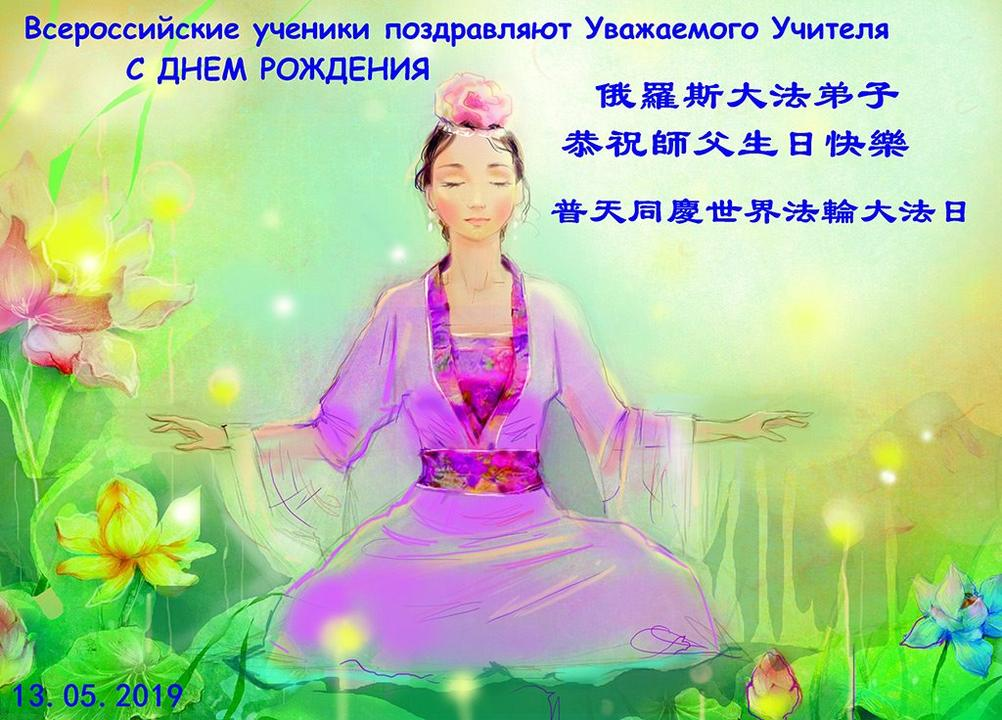 Йога для беременных архангельск