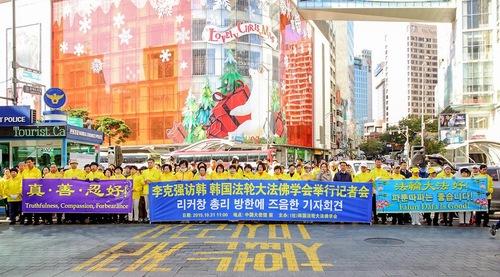 Himpunan Falun Dafa Korea Selatan mengadakan rapat umum dan konferensi pers di Kedutaan Besar Tiongkok agar para pejabat berhenti membantu Jiang Zemin