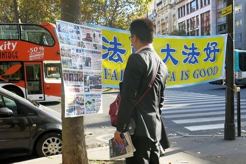 Фалуньгун, Париж, туристы,
