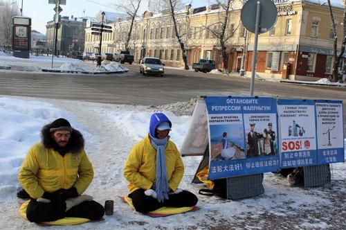 Praktisi Falun Gong menentang dinginnya musim dingin di luar Konsulat Tiongkok di Irkutsk, Rusia untuk memprotes penganiayaan Falun Gong di Tiongkok