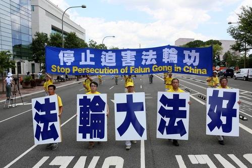"""Lima praktisi memegang karakter besar Tionghoa yang terbaca """"Falun Dafa baik."""""""