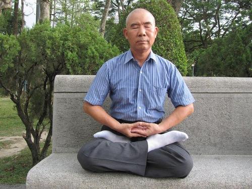 Фалуньгун, медитация