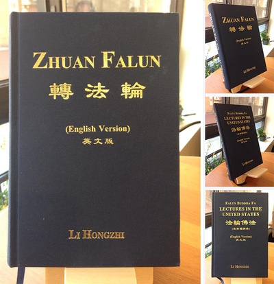 Hardcover books in navy blue with gold lettering