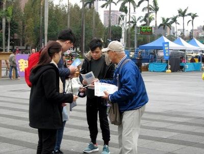 Фалуньгун, Тайбэй, упражнения,