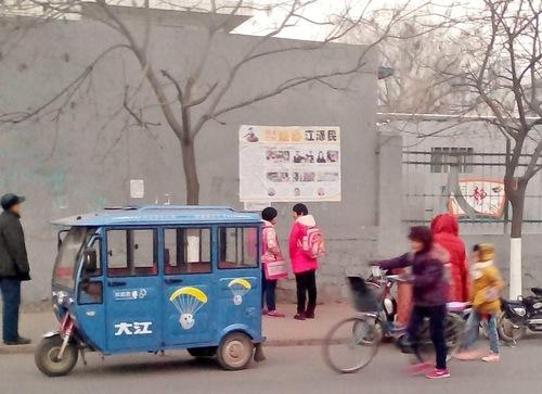 Sebuah poster di Kota Tangshan, Provinsi Hebei.