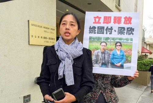 Yao Yuanying, seorang teknisi media di Area Teluk, mencari bantuan untuk menyelamatkan orang tuanya Yao Guofu dan Lian Xin.