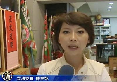 Anggota legislatif Chen Ting-fei mengatakan bahwa orang perlu melaporkan kekejaman sehingga tragedi bisa dihentikan. (tuntutan hukum terhadap Jiang Zemin)