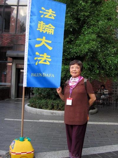 Yu berterima kasih kepada Falun Dafa karena membuat menjadi lebih dewasa