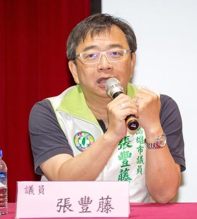 Anggota Dewan Kota Kaohsiung Chang Feng-teng - Tuntutan Hukum terhadap Jiang Zemin
