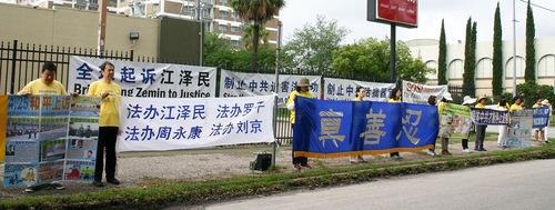 Praktisi Houston menyerukan diakhirinya penganiayaan di Tiongkok