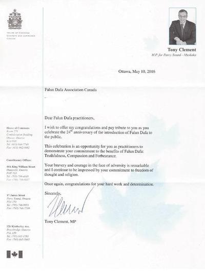 Yang Terhormat Tony Clement, AP, mengirimkan ucapan selamat untuk peringatan ke 24 Falun Dafa diperkenalkan ke publik.