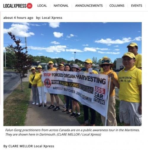 Screenshot dari laporan situs Xpress local