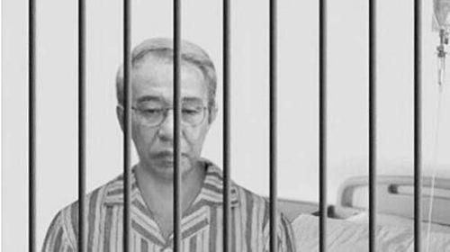 Xu Caihou mantan wakil direktur dari Komite Militer Pusat PKT, ditahan. Ia meninggal sebelum diadili.