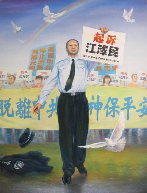 [Merayakan Hari Falun Dafa Sedunia] Lukisan: Tersadarkan