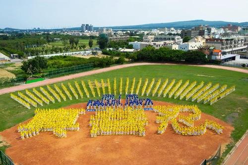 Para praktisi Falun Dafa di Taiwan merayakan Hari Falun Dafa Sedunia