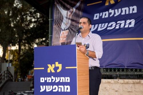 Avi Arazi – ketua Partai Meretz cabang Rishon Lezion
