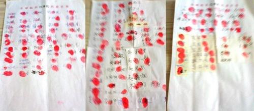 155 tanda tangan dukungan dari Kota Jilin, Provinsi Jilin - Menuntut Jiang Zemin