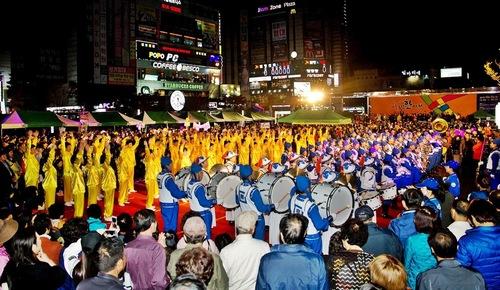 Корея, Фалуньгун,