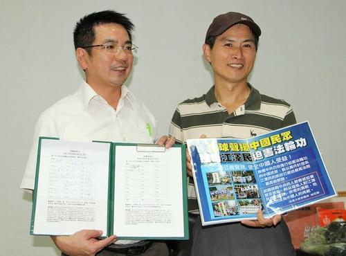 Walikota Yilan, Jiang Congyuan (kiri) memegang sebuah petisi yang telah di tanda tangani untuk mendukung tuntutan hukum terhadap mantan Presiden Tiongkok, Jiang Zemin