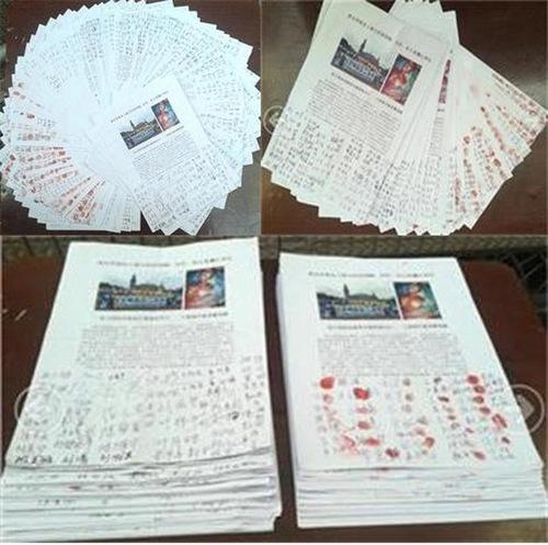 Warga Kota Ningde menandatangani tuntutan hukum terhadap Jiang Zemin