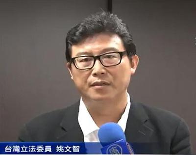 Yao Wen-chi mengatakan bahwa ia mendukung praktisi Falun Gong (tuntutan hukum terhadap Jiang Zemin)
