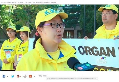 CTV, stasiun TV yang paling populer di Kanada, mewawancarai praktisi Liu di depan Balai Kota Sasaktoon pada 15 Agustus 2016. Selama kunjungan singkat mereka, praktisi mengumpulkan lebih dari 200 tanda tangan.