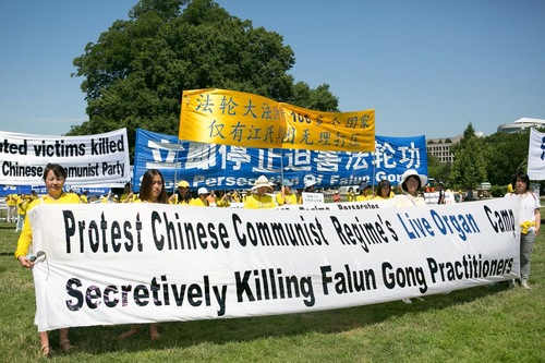 http://en.minghui.org/u/article_images/00493d53ce3f33110667b5c3bec013b1.jpg