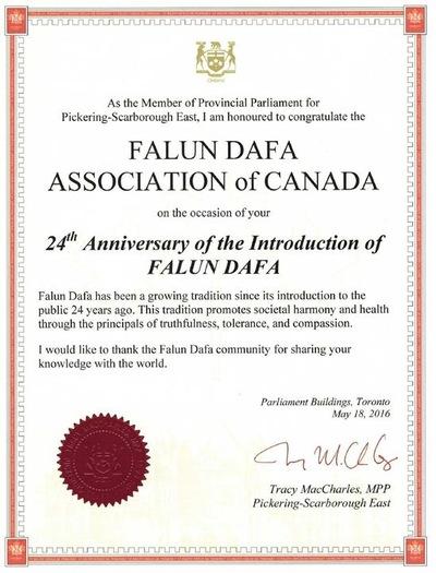Yang Terhormat Tracy MacCharles, Anggota Parlemen tingkat Provinsi (APP), mengirimkan ucapan selamat untuk peringatan ke 24 Falun Dafa diperkenalkan ke publik.