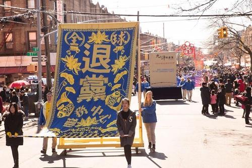Яркий парад в Бруклине взволновал китайцев, живущих в США
