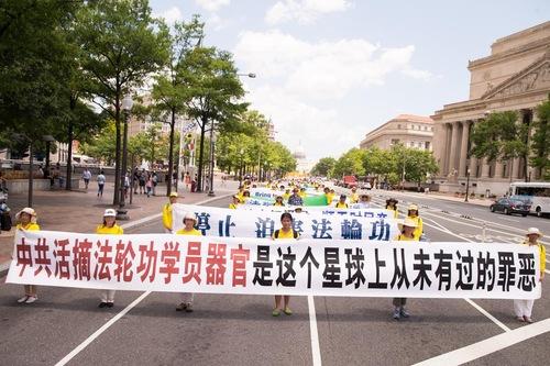 "Spanduk depan bertulisan, ""Pengambilan organ praktisi Falun Gong oleh PKT adalah kejahatan yang belum pernah terjadi sebelumnya di planet ini."""