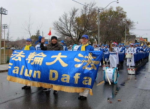 духовой оркестр последователей Фалуньгун, Канада