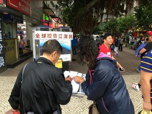 Orang-orang menandatangani petisi mendukung perlawanan damai Falun Gong.