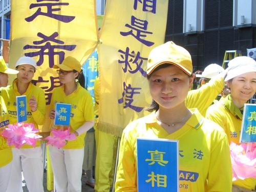 Gong Youyi di kegiatan Falun Gong di Hong Kong