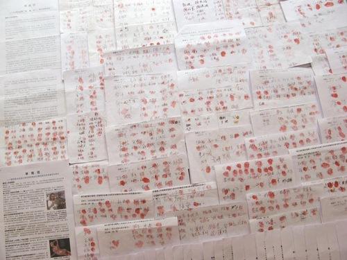Warga Qingdao menandatangani tuntutan hukum terhadap mantan diktator Jiang Zemin