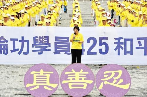 """Chang Chin-hwa, ketua Himpunan Falun Dafa Taiwan berpidato. Tiga karakter Mandarin di depannya adalah: """"Sejati, Baik, Sabar"""""""