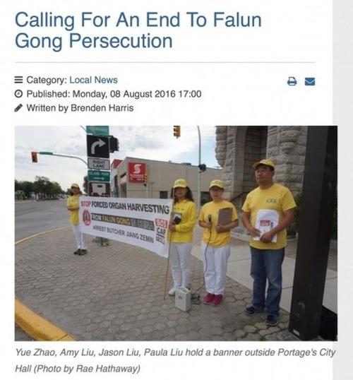Screenshot dari sebuah artikel yang diterbitkan oleh Portageonline.com meliput tur mobil di Portage la Prairie, Manitoba pada 8 Agustus 2016.