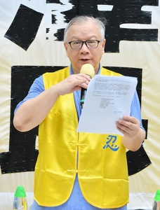 Kan Hung-Cheung, juru bicara dari Himpunan Falun Dafa Hong Kong