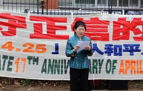 Zhang Guizhi ikut mengajukan permohonan 17 tahun lalu di Beijing