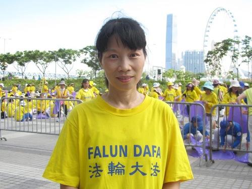 Lin Peifen