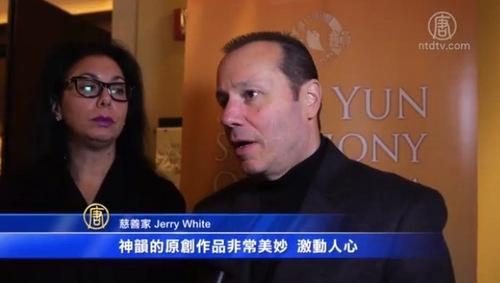Shen Yun Symphony Orchestra - Jerry White