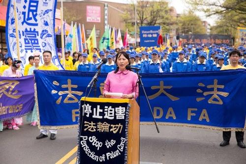 Yi Rong, ketua Pusat Layanan Global Pengunduran Diri dari PKT, mengatakan lebih dari 230 juta orang Tiongkok telah memisahkan diri dari organisasi PKT