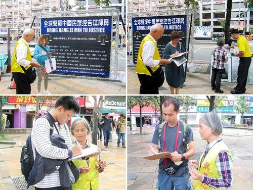 Orang-orang menandatangani sebuah petisi untuk melaporkan kejahatan mantan diktator Tiongkok, Jiang Zemin.