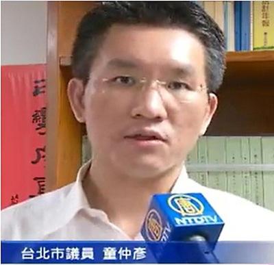 Tung Chung-yan, Dewan Kota Taipei, berkata bahwa praktisi Falun Gong adalah dari tingkat tinggi. dan PKT akan runtuh karena menganiaya orang yang tidak bersalah.