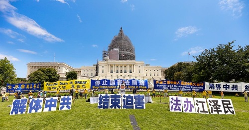 Kongresmeni USA na wiecu Falun Gong w Waszyngtonie