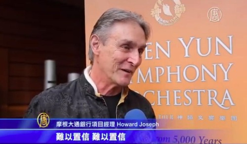 Shen Yun Symphony Orchestra - Howard