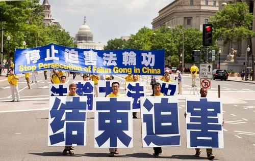 http://en.minghui.org/u/article_images/c98e958a4d3086156e79e248f616ec4f.jpg